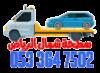 سطحة شمال الرياض  ✆ 0533647502 | سطحات الرياض